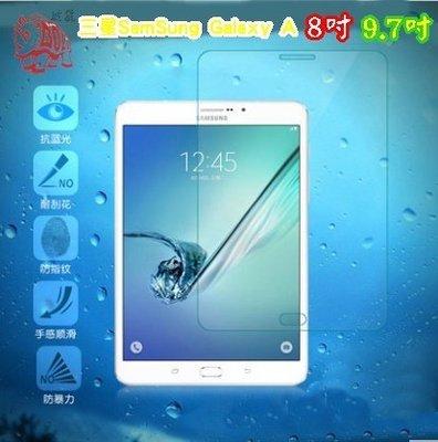 【宅動力】三星 SamSung Galaxy TAB A 8吋/9.7吋 2017 平板 膜 9H 鋼化玻璃 保護貼