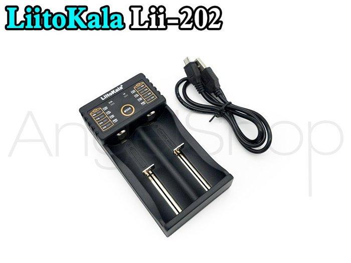 《台北自取》LiitoKala Lii-202充電器 18650 14500 26650 鎳氫電池 鋰電池 行動電源
