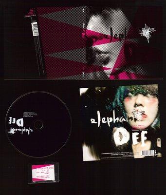 小S/徐熙娣 elephant DEE 同名EP CD. 收錄 BLUE. 五妹娘. 心臟噴血. (讀取面九成新)