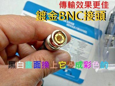 一盒2條100元~抗干擾鍍金網路線視頻傳輸器AHD/TVI/CVI/5MP/4MP/1080P/720P/類比