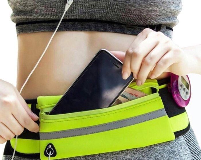 【滿599免運】通用款 防水布材質 運動腰包 隱形腰包 魔術腰包 出國必備