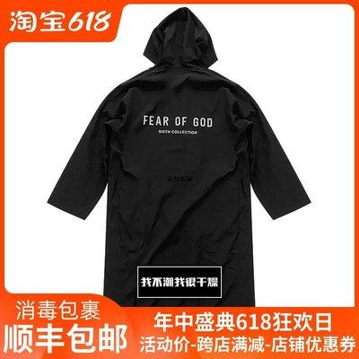 高街潮品 我不潮FOG FEAR OF GOD 第六季主線高街3M反光長款疊穿防雨風衣男