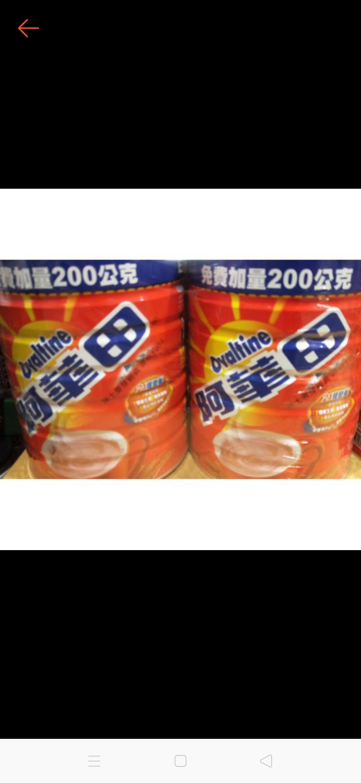 阿華田營養巧克力麥芽飲品組 1350公克X2入