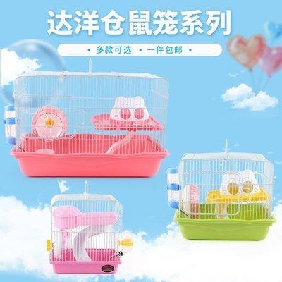 【興達生活】小貓頭 蘑菇籠倉鼠別墅用品