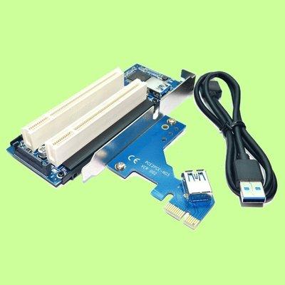 SRAPC033桌電pci-e pcie轉雙pci轉接卡 插槽擴充卡USB 3.0轉接卡 另有箱式