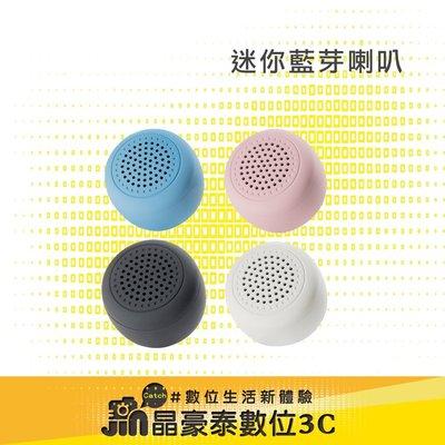 聖誕約惠▶ SEE YOU 迷你 多功能 藍牙 無線 喇叭 自拍遙控器