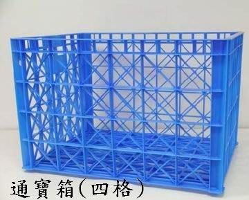 塑膠箱 塑膠籃 附輪塑膠箱 搬運箱 搬運籃 附輪搬運箱 附輪搬運籃 工具箱 (台灣製造)