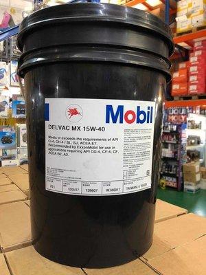 『油工廠』Mobil Delvac MX 15W40 長效合成機油 15W-40 20L 柴油渦輪引擎 貨車