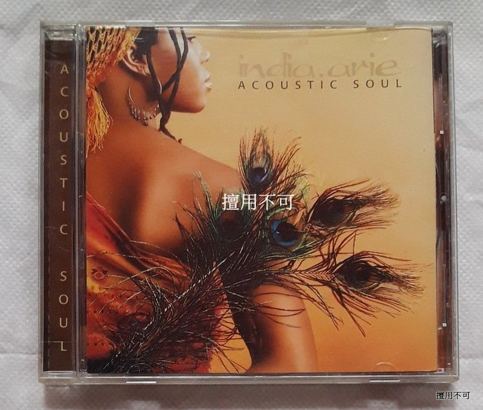 India Arie 印蒂雅艾瑞 Acoustic soul 靈魂原味專輯