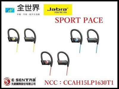 全世界 先創公司貨 JABRA 捷波朗 SPORT PACE Wireless 入耳式 無線運動藍牙 藍芽耳機 IP54