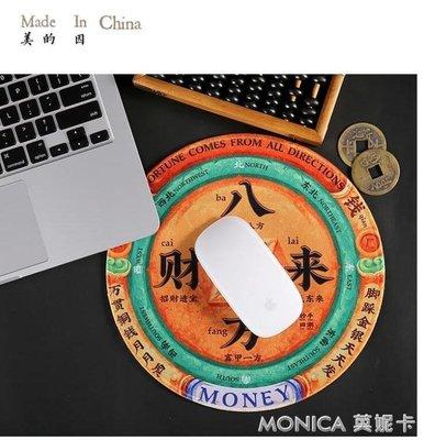 滑鼠墊 小號滑鼠墊女中國風鎖邊創意游戲卡通電腦小桌墊圓加厚辦公室電腦