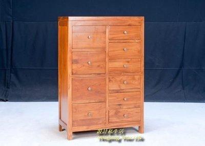 【DYL】柚木實木十抽十斗櫃、收納櫃、置物櫃(全館一律免運費)