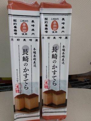 愛買JAPAN❤日本 南蠻堂 長崎黑糖蛋糕 195g 現貨