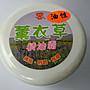 薰衣草精油霜(油性) 容量:100克 共5瓶1000元 免運