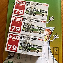 TOMY diecast car No.79 (Made in Japan)