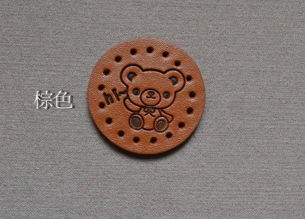*巧巧布拼布屋*台灣製縫式~元氣熊真皮皮標-~自然風手作材料 /皮標/~ 棕色.咖啡色.本皮色..共3色~