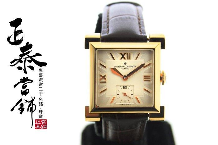 正泰精品當舖]二手名錶GIA鑽石買賣 VC VACHERON CONSTANTIN 江斯丹頓 黃18K金 750 方形