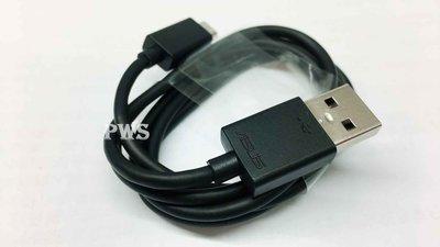 ☆【ASUS 華碩 全新 Micro USB  傳輸線 充電線】☆ ZenFone ZenFone5 PadFone