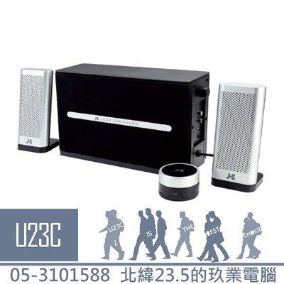 【嘉義U23C 含稅附發票】JS 淇譽 JY3088 三件式 2.1 線控 藍牙 重低音喇叭 可插卡