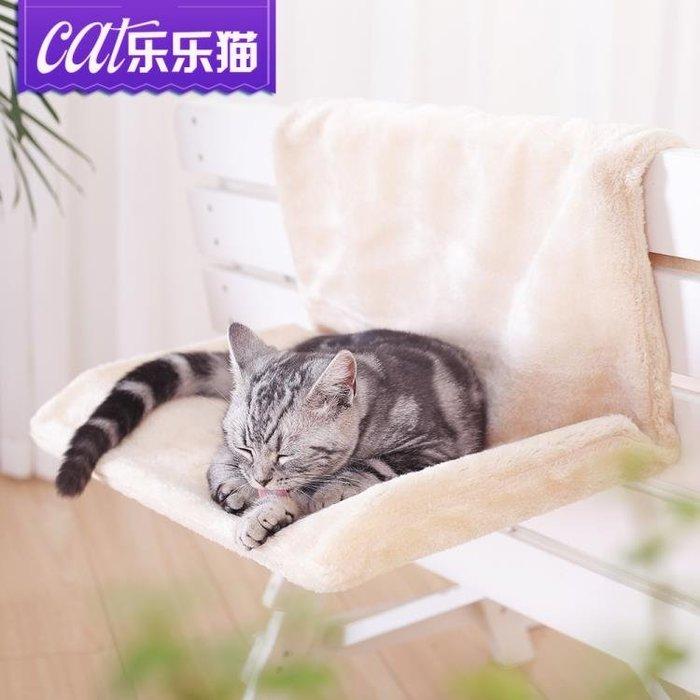 貓屋 貓咪吊床掛床貓窩四季貓屋掛椅 貓床貓咪用品 可拆洗貓墊貓吊床