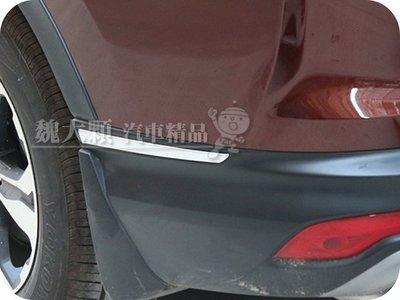 3件免運【魏大顆】CR-V(17-)專用 鍍鉻後保桿側飾條(一組2件)ー後保桿飾條 後保桿護條 CRV 5代 五代