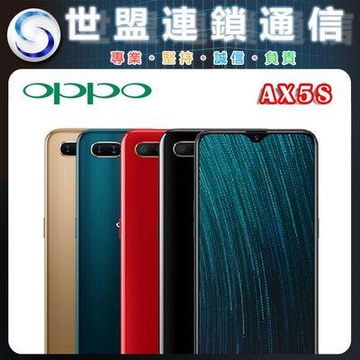 【台南世盟連鎖通信】歐珀 OPPO AX5S CPH1920 3+64G 雙卡雙待 黑色 空機價 贈玻璃貼+空壓殼