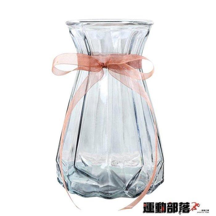 花瓶歐式創意豎棱玻璃花瓶水培植物玻璃瓶綠蘿透明裝飾 全館免運