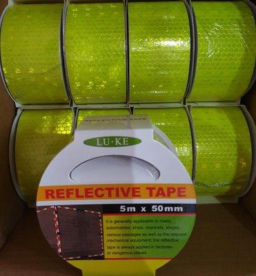 螢光反光膠帶 5m*50mm 警示 提點 反光 亮度超強 預防工安意外 夜間安全防護 警示膠帶 反光膠帶 螢光膠帶