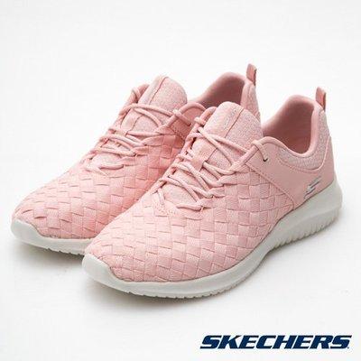 【昇活運動用品館】Skechers ULTRA FLEX 休閒運動鞋 12845 LTPK 直購價2230元