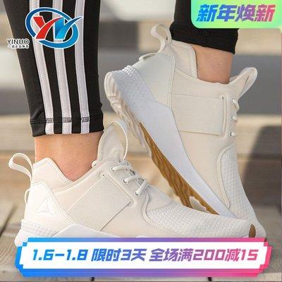 ROY潮鞋專櫃代購 銳步 Reebok 男女GURESU 1.0輕便運動透氣防滑中幫休閑鞋 CM8878