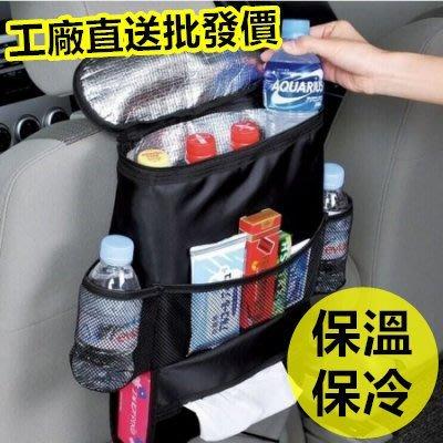 汽車椅背置物袋 保溫袋 面紙盒 多功能 收納掛袋 收納袋 置物袋 後背汽車座椅靠背儲物 行車紀錄器 【RR022】