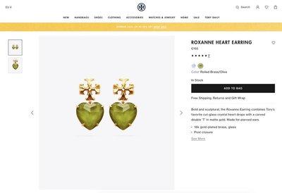 【全新正貨私家珍藏】TORY BURCH ROXANNE HEART EARRING 3色耳環