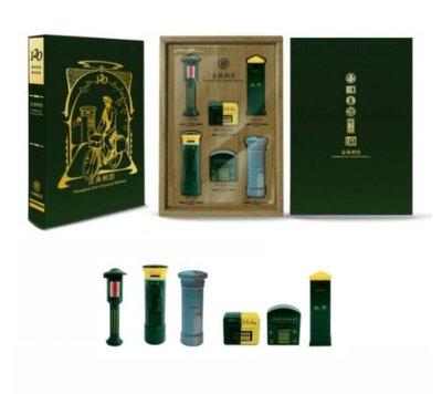 郵局限量紀念商品 105年發行限量商品-古典郵筒禮盒