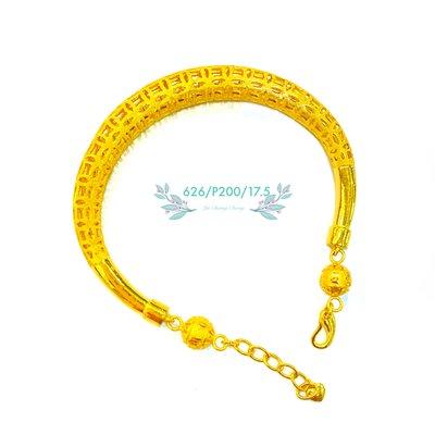 金長成銀樓@純金手環 牛角環6.26錢 有實體店面可舊金換購||9999 Pure Gold Wristband