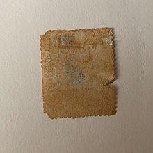 北婆羅洲 State of North Borneo Escutcheon 1 cents overprinted British Protectorate