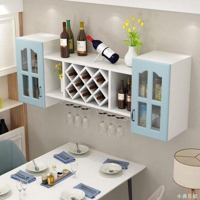 創意墻上置物架紅酒架酒柜壁掛式柜簡約客廳吊柜格子墻壁裝飾柜 js9504』