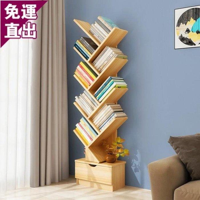 簡易書架置物架落地簡約現代書柜書架創意樹形書架桌上學生省空間
