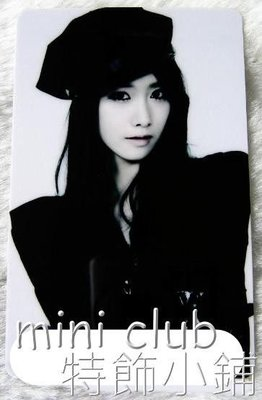 mini club特飾小鋪**全新韓國組合少女時代允兒 Yoona黑白八達通貼紙卡貼保護貼 $10/3張(特)**A13