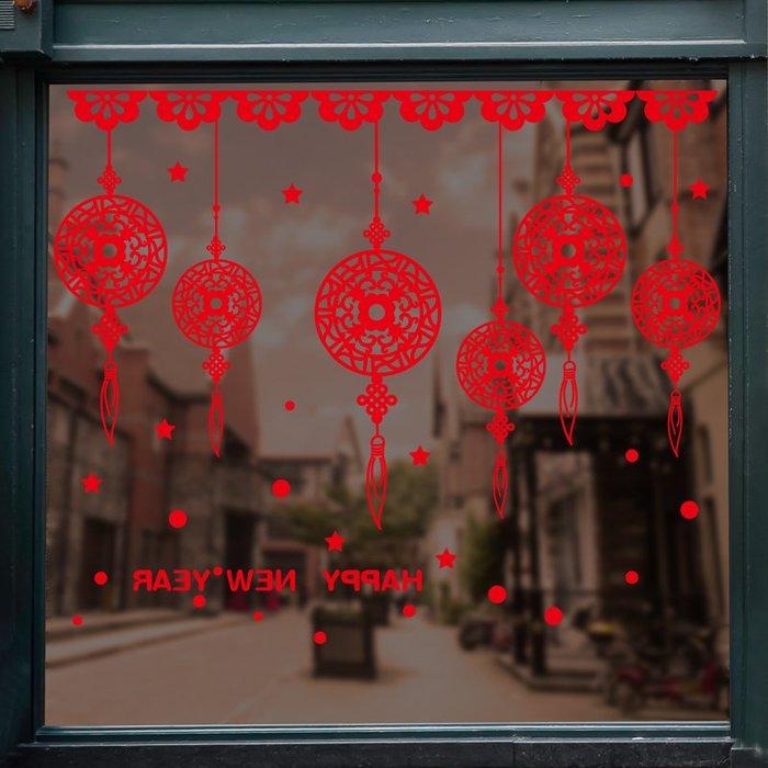 春節裝飾 壁貼 玻璃貼紙 2019新年過年春節墻貼畫店鋪玻璃櫥窗貼紙裝飾品新年快樂圓形掛件