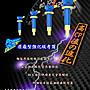 【優質輪胎】聖帕斯SURPASS POWER PLUS 強化考爾(SENTRA X-TRAIL KICKS MARCH)