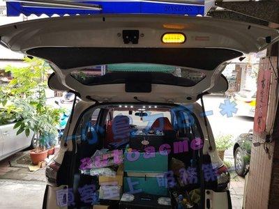 (小鳥的店)豐田 各車系 尾門 第五門燈 尾門警示燈 防撞燈 LED閃爍  PREVIA 台製