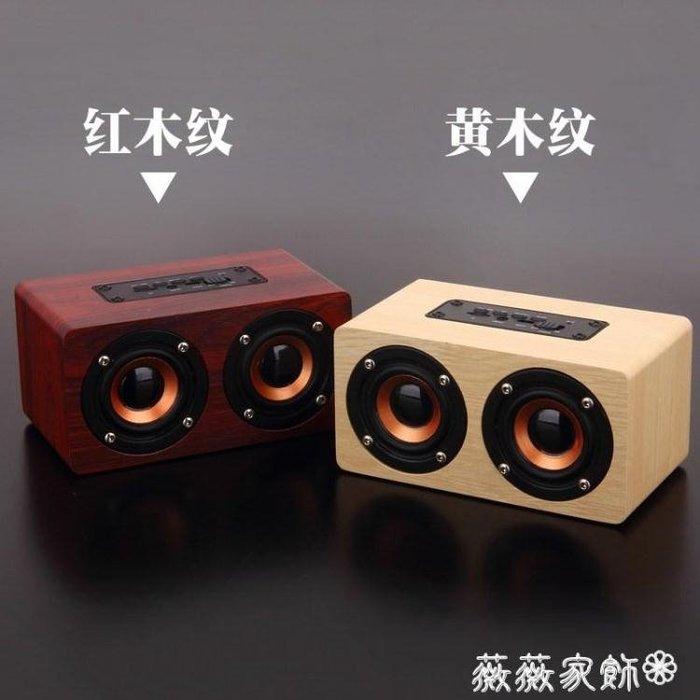 藍芽音響 插卡便攜木質小音箱無線低音炮復古文藝音響 igo