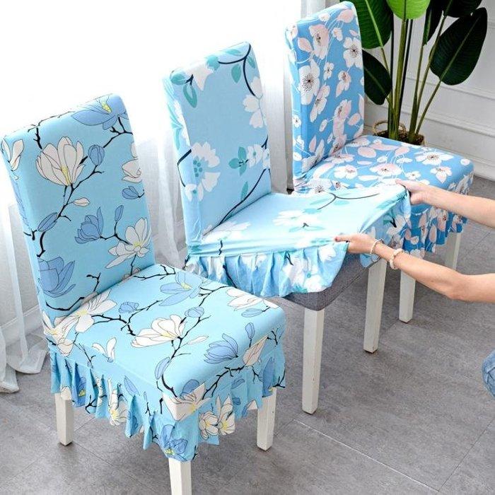 家用彈力連體餐桌椅子套罩現代簡約凳子套罩酒店餐椅墊套裝通用