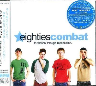K - Eighties Combat  Frustration Through Imperfe 日版+4BON-NEW
