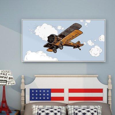 【熱賣】簡美式兒童房飛機裝飾畫現代卡通風格掛畫男孩臥室床頭壁畫【規格分大小價】 金牌雜貨批發