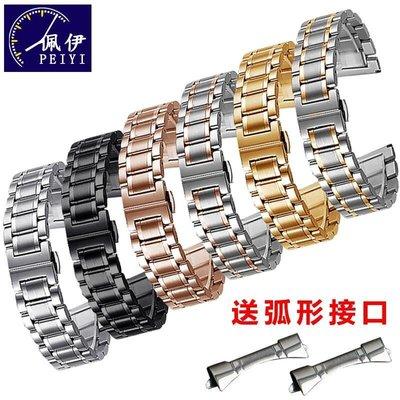 【可開發票】金屬表鏈精鋼不銹鋼手表帶男女12 14 15 16 17 18 19 20 21 22mm[國際購]