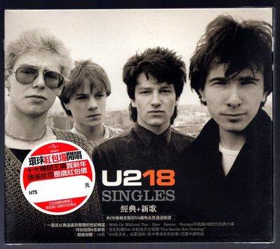 (全新未拆封) U2 - U218 Singles u2-1