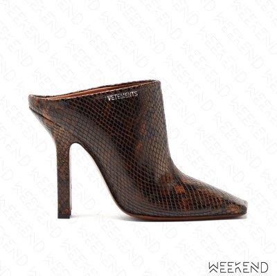 【WEEKEND】 VETEMENTS Boomerang 蛇紋 皮革  高跟 穆勒鞋 咖啡色 促銷
