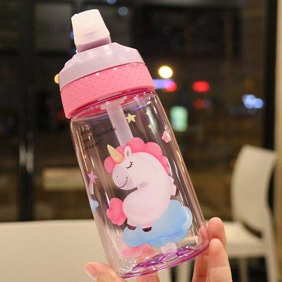 杯子 兒童手提塑料杯吸管杯韓版ins創意鴨嘴杯子學生幼兒園便攜隨行杯