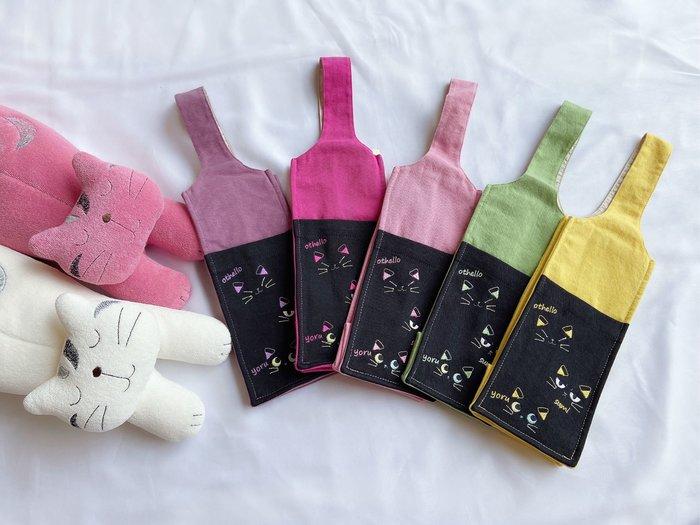 日本卡拉貓~隱形貓咪口袋水壺袋